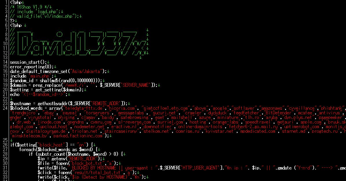 16Shop(フィッシングサイト作成キット)によるフィッシング事例 – 改ざんされたwebサイトを調査する –